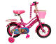 12 16 20inch 2019 New hot selling cool bikes for kids royal baby bike children bicycle to the Middle East