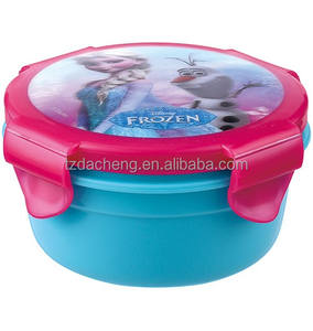Small Round 3D Lenticular Plastic Kids Lunch Box