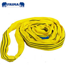 Polyester Endless Round Lifting Slings  Sling