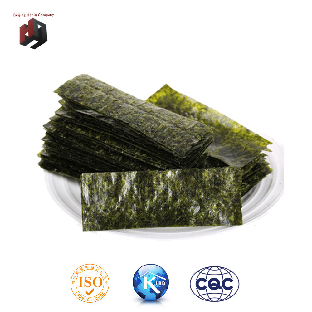 Seaweed Product Type and sushi nori 100 sheets sushi nori