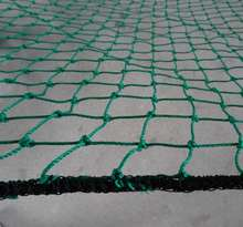 HDPE Sport Field Fence Netting