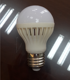 newest hot sale 3W energy saving light bulb china led bulb