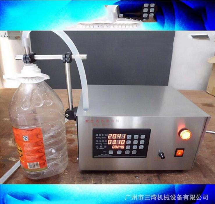 San WAN растительного масла учета машина/пестицидов розлива