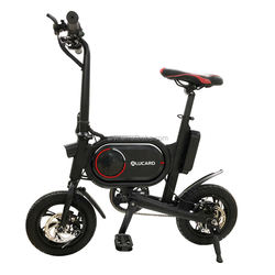 wholesale CS-P10 batteries electric scooter bike folding bicycle newest patent ebike in 2020