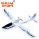 F959 fly 200m 2.4G 7.4V 300MAH 3 CH push-back high-speed glider RC Airplane BNF With LED or camera