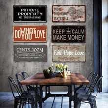 Wholesale customized retro vintage metal tin sign for home decor