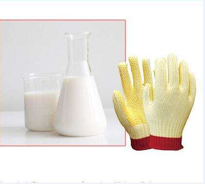 Carboxyl NBR gloves latex for Working Gloves