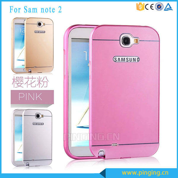 Luxury metal bumper case hard pc back cover for samsung galaxy note 2 cases