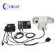 4G/WIFI/GPS IP IR vehicle mounted surveillance PTZ Camera with DVR video recorder and Joystick keyboard controller