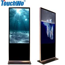 55 inches advertising touch screens display outdoor board auto electrical system equipment indoor 55'' ad