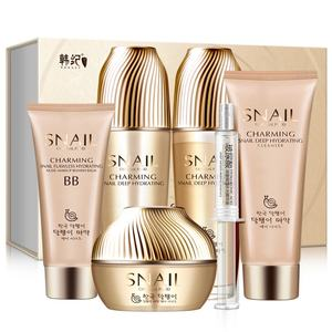Snail Essence Deep Nourishing Smoothing Skin Care ชุดอินทรีย์