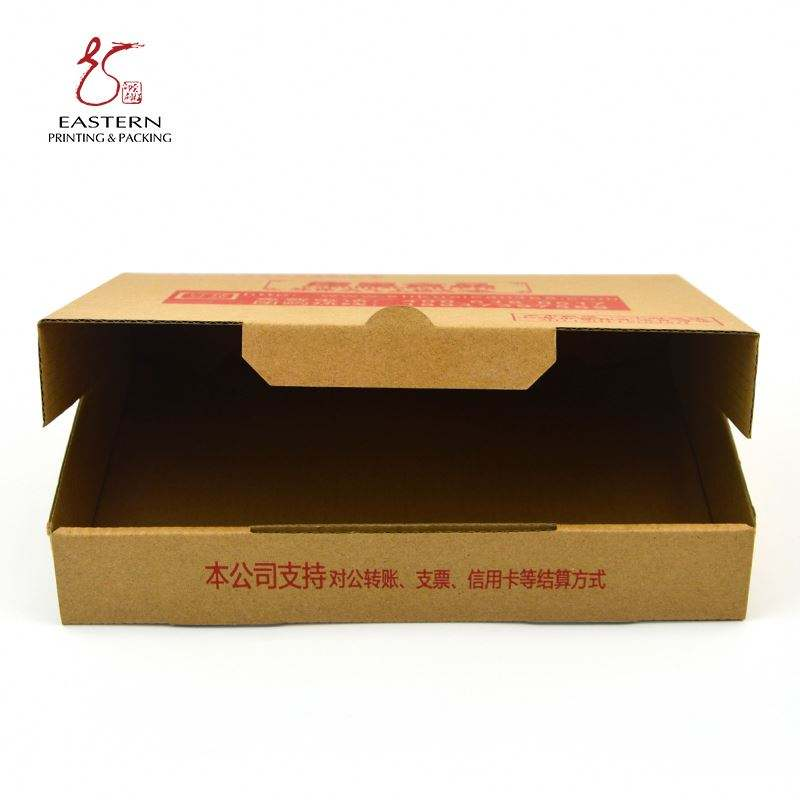 Custom Disposable Food Box, Frozen Food Packaging Box, Food Paper Box Wholesale