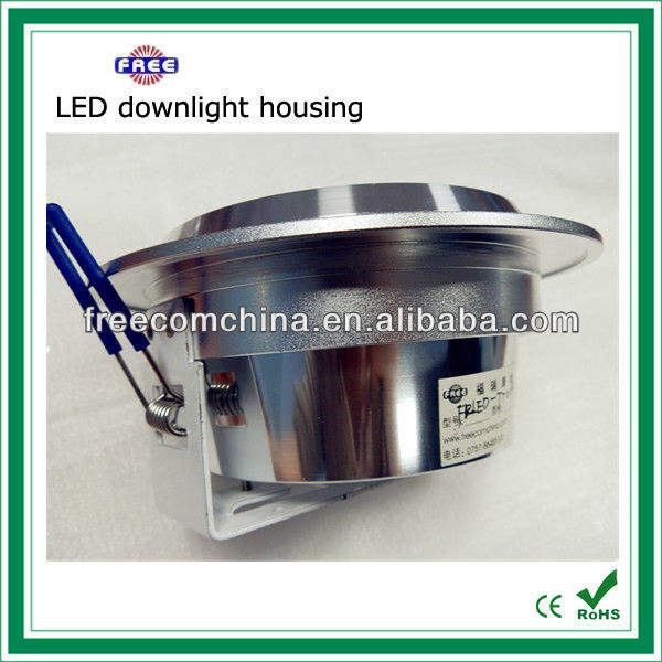 Aluminum House and PC cover 10w 8inch led downlight