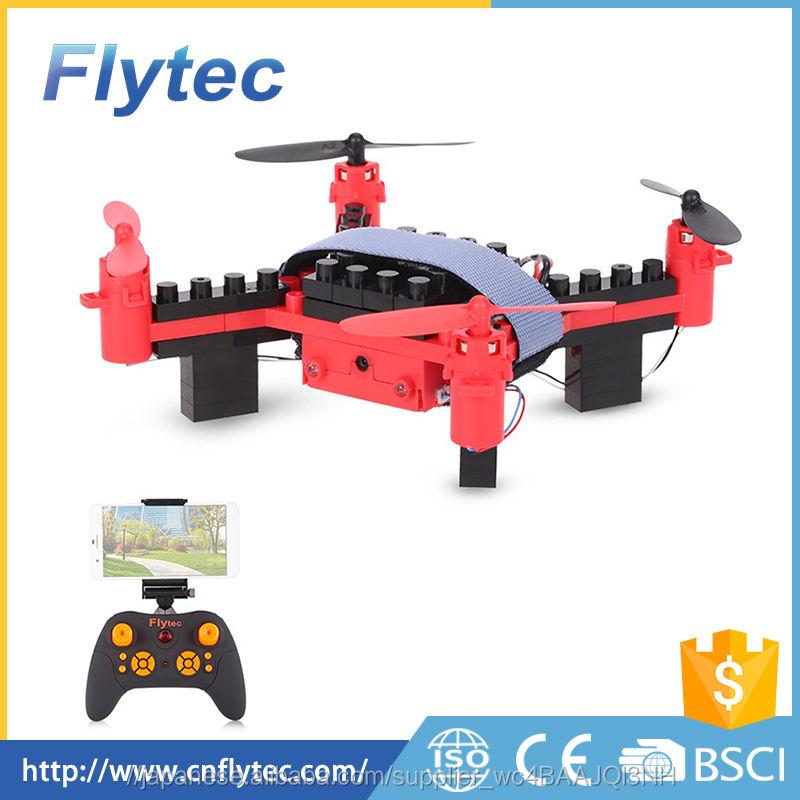 Flytec T11S 0.3mp hdカメラdiy組み立てビルディングブロックマイクロ教育rc quadcopter wifi fpvヘリコプターミニポケットドローン