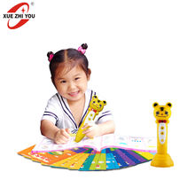 Education Learning Machine Toy Magic Pen for Children Attractive Kids Gifts