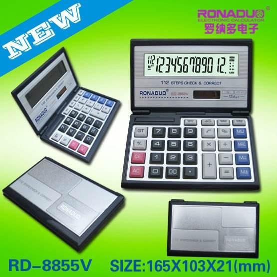печати калькулятор, калькулятор пределы, калькулятор scale8855