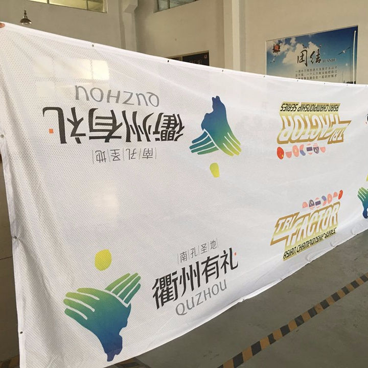 Outdoor Advertising Mesh Banner Fabric Printing/Perforated Banner/Full Color Cmyk Fence Mesh