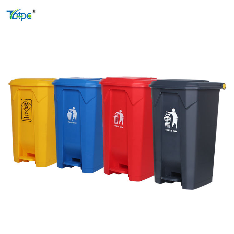 13 gallon Waste Basket Trash Can 50 liter color codes for waste bins
