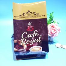 Smell Proof Custom Printed Heat Seal Vacuum Sealed Aluminum Foil Side Gusset Coffee Beans Bags 1kg with Back Seal