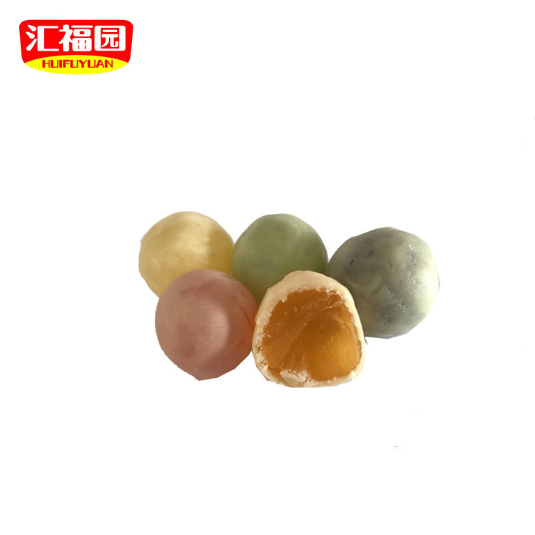 Various ball shaped milky korean candy