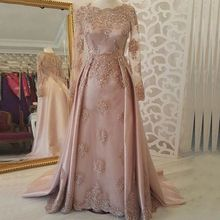 Luxury Lace Beading Evening Dress Satin Long Sleeves Prom Dresses Party Gowns