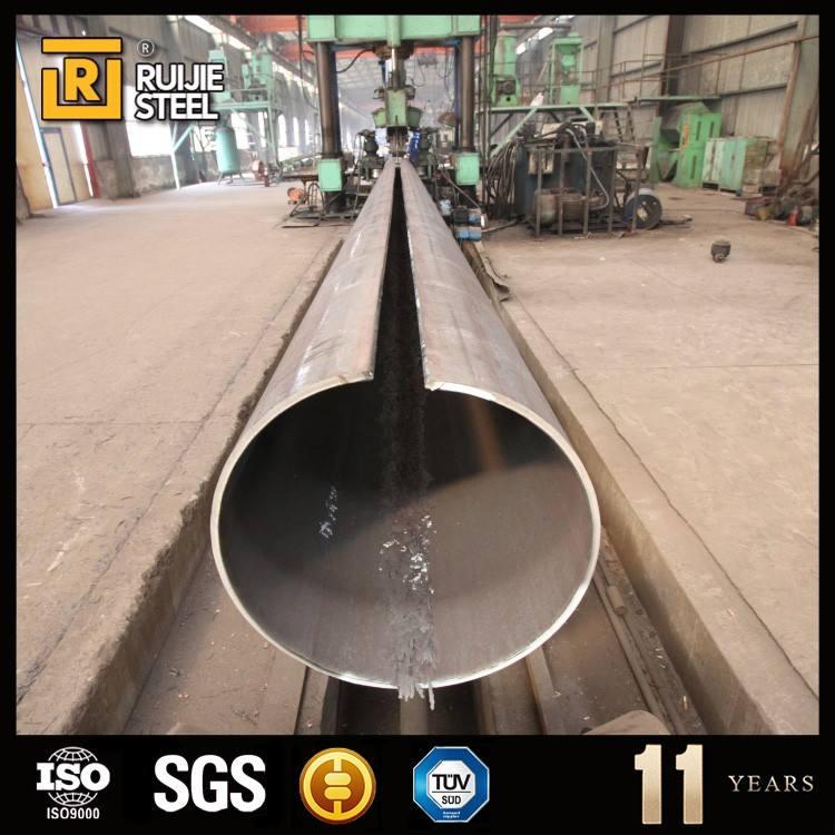 """Api 5l tuyaux de canalisation erw lsaw technique, 6 """"en acier au carbone sch 40 tuyau"""