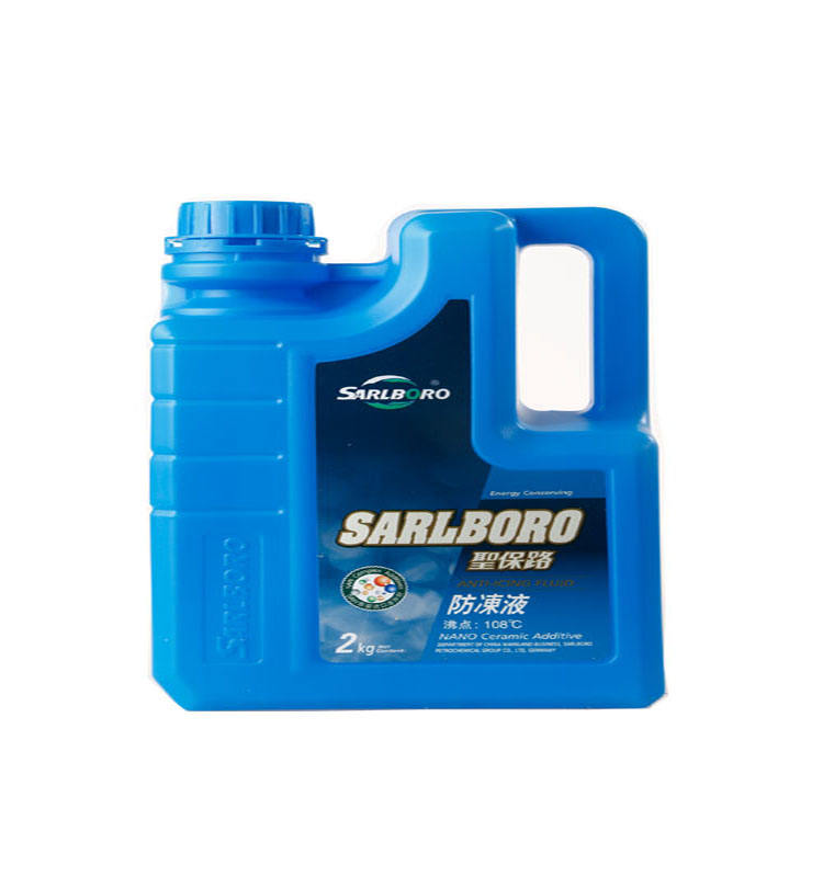 Multiple effect antifreeze Radiator Coolant Antifreeze for Engine