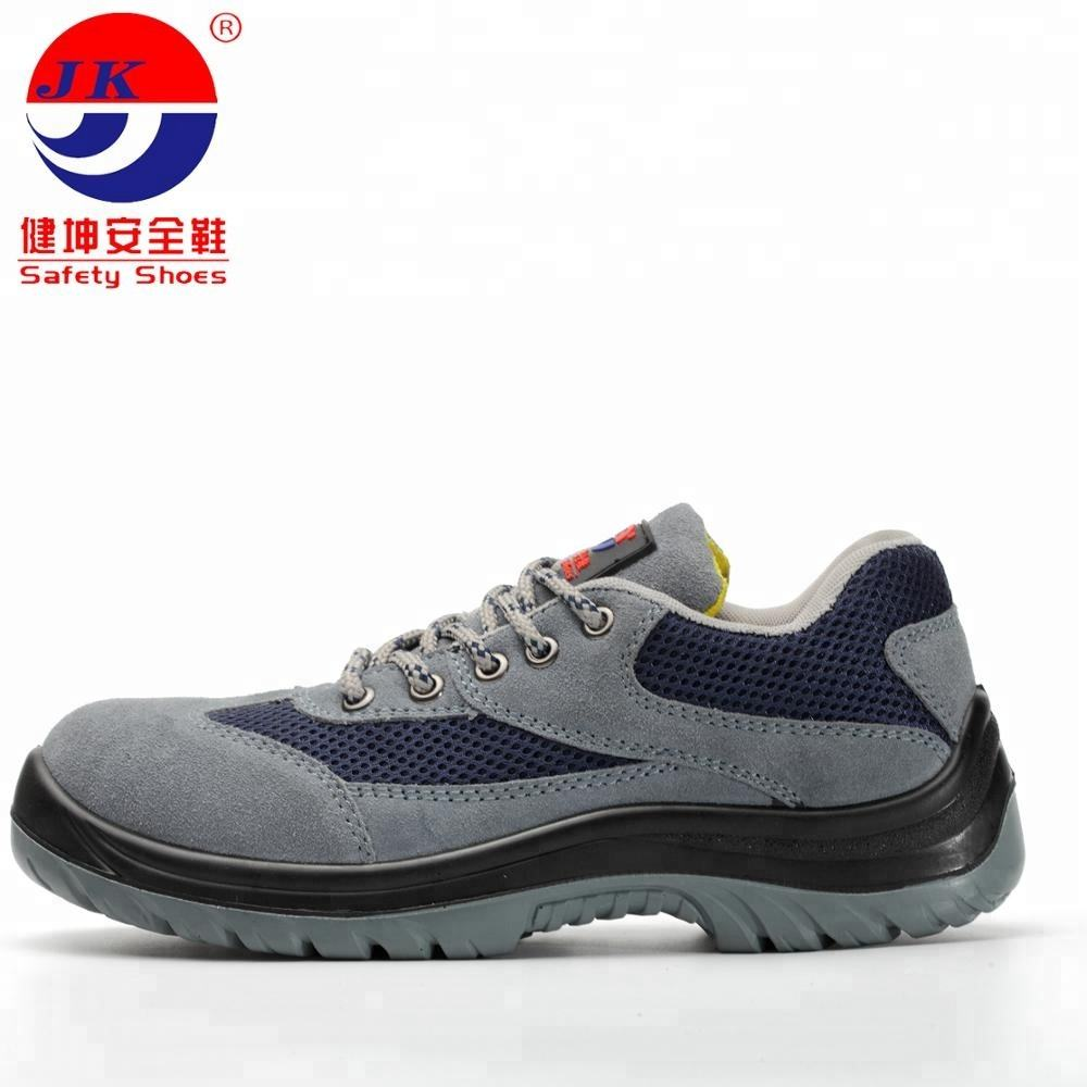 Factory low price PU safety footwear ,Oil and Slip Resistance workmans safety shoe