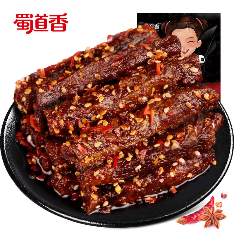 Shu Dao Xiang Bulk Buy From China OEM Food 168g Sichuan Spicy Dried Beef Jerky Snack Food Cooked Beef Stripe