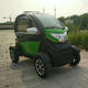Hot Sale China Cheap 72V/1000W Mini Electric Car for Family