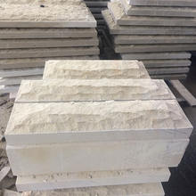 Natural Sand Stone Blocks Sandstone Mushroom For Wall Cladding