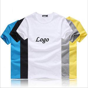 First Class Quality Wholesale Round Neck Custom T-Shirt Printing Men T Shirt