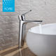 Basin mixer tap toilet water economical faucet