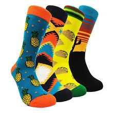 Custom Design Top Quality Low MOQ Warm Winter Indoor Long Men Dress Art Socks