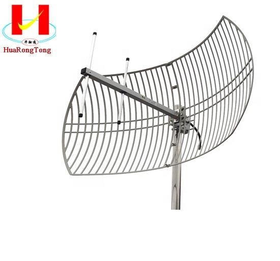 890-960MHz high gain GSM repeater outdoor grid antenna