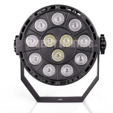 Cheap mini indoor stage lighting high quality 6 in 1 led par