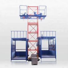 HNDC Construction lift machine Loading cargo material hoist Discount price