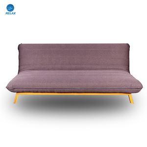 Lazy Boy Futon Sofa