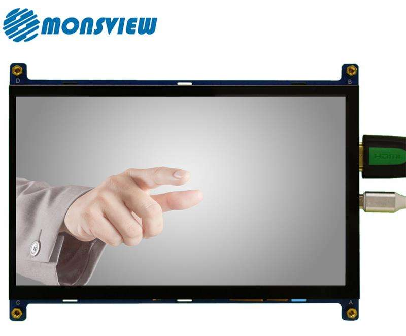 7 inch capacitive touch display industrial chassis mount enclosed lcd monitor