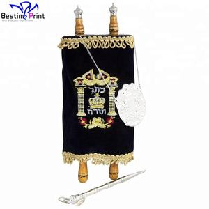 Height 48cm Deluxe Large Torah Scroll Jewish Judaica Factory