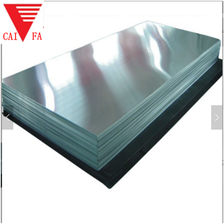 BEST Manufacture aluminum ceiling mirror reflector sheet price 5000 6000 series