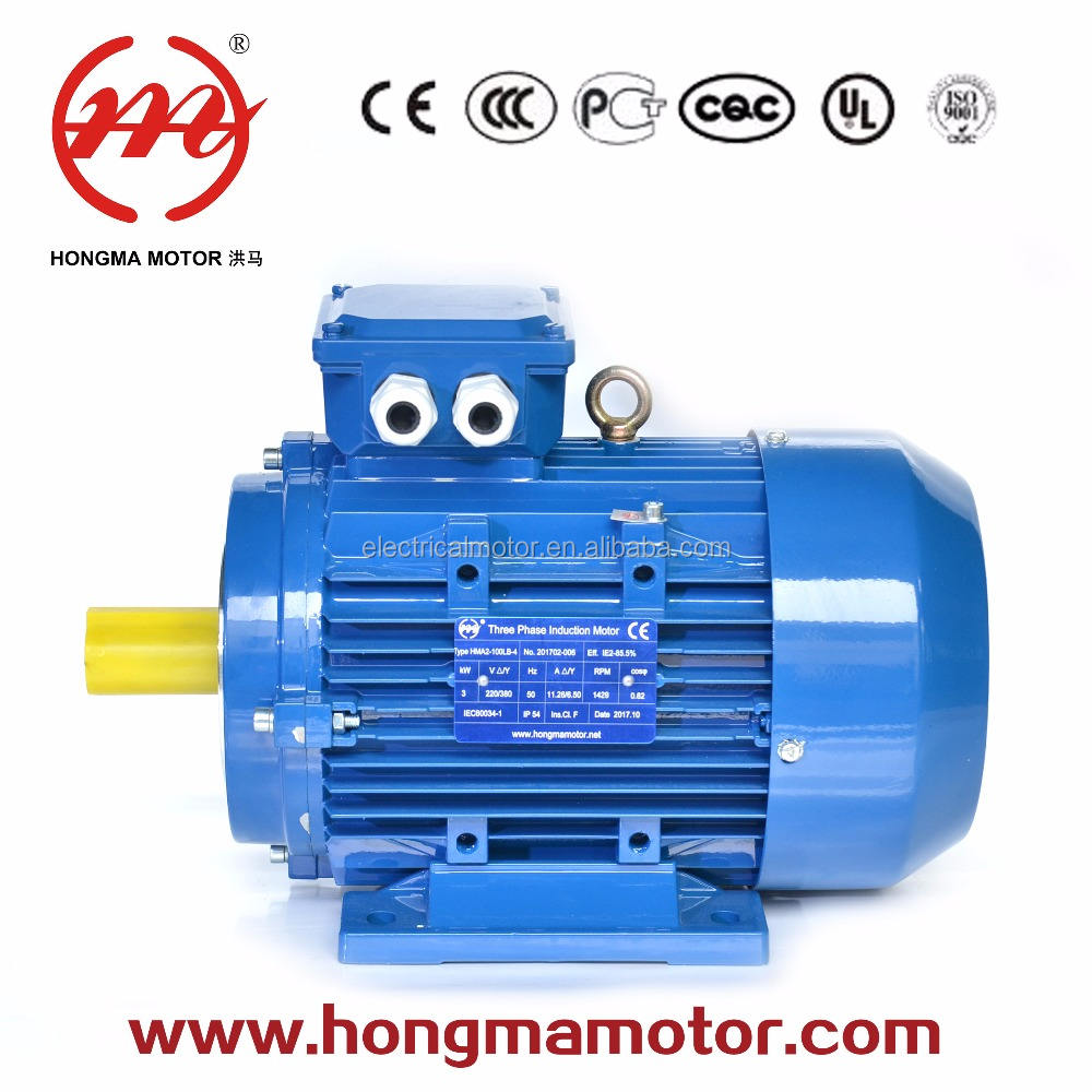 2HMA-IE2(EFF1) Series 4 Poles 1500RPM 5.5KW High Efficiency Three Phase Electric AC Asynchronous Induction Motor Parts