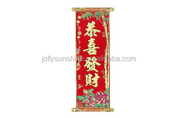 Китайский FaiChun Красным бархатом и конкурентоспособная цена Весенний Праздник Новый Год Dondguan завод