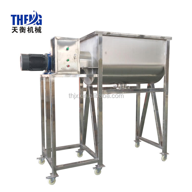 Dry Powder Mixing Machine For wheat flour maize flour