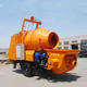 Used Widely JBT30 Concrete Pump With Mixer