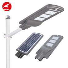 Flying top china suppliers led solar street light