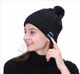 2019 Ebay Hot Sale Winter Wireless Beanie Hat with Headphone for lady women