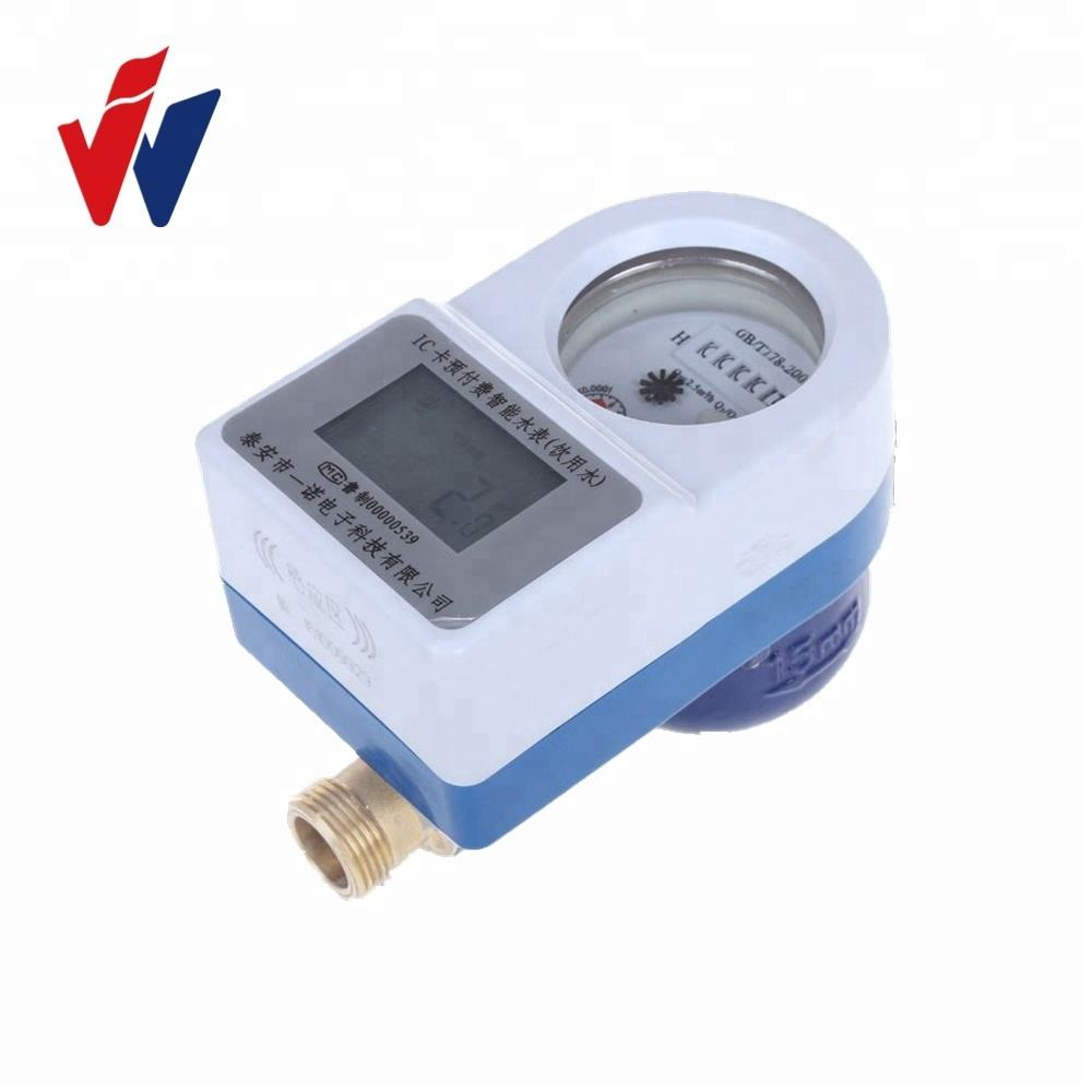Hot Sale Digital IC Card Prepaid Water Meter, Class B
