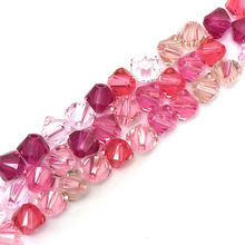 Crystal Glass Bicone Beads PINK Colors