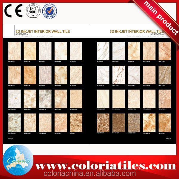 2015 cheap new product black ceramic digital wall tile 6 x 8